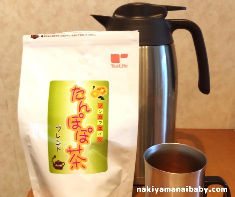 母乳量を増やす方法④暖かいお茶をたくさん(1日2L以上)飲む