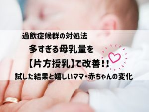 【助産師解説】新生児のゲップが出ない ...