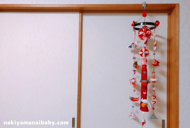 母の手作りひな祭りの「つるし飾り」の写真