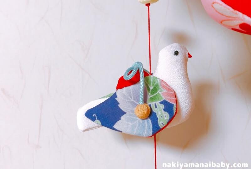 母の手作りひな祭りのつるし飾り「鳩」の人形の写真