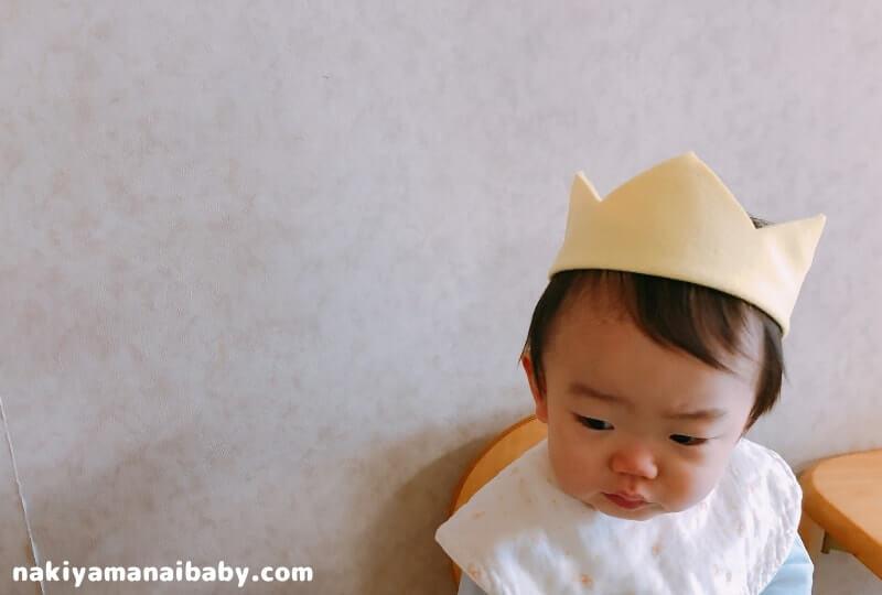 フェルト王冠の着用感レビュー、1歳誕生日(生後12ヶ月)の写真