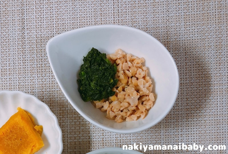ほうれん草の納豆和えの写真