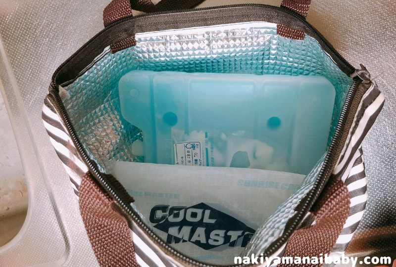 冷凍母乳の持ち運び