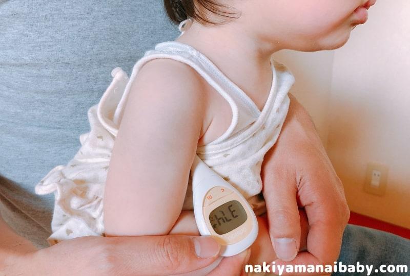 【ワキ式体温計】赤ちゃんの正しい熱の測り方