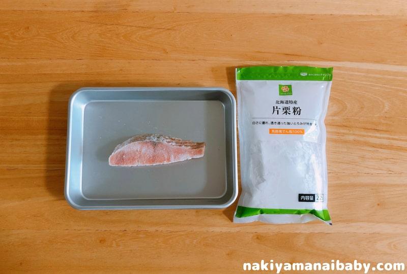 鮭ペーストの材料の写真
