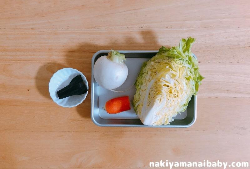 野菜のだし煮の材料の写真