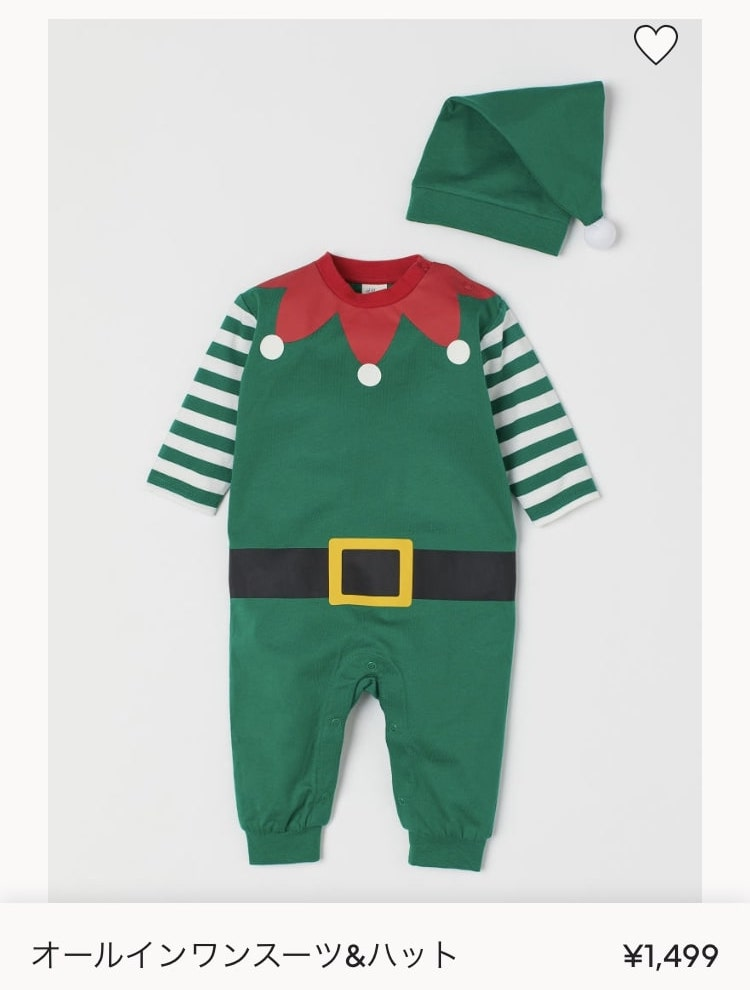 H&Mクリスマスコスチューム、オールインワンスーツ&ハット