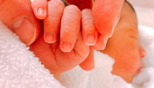 【ご報告】出産しました!!