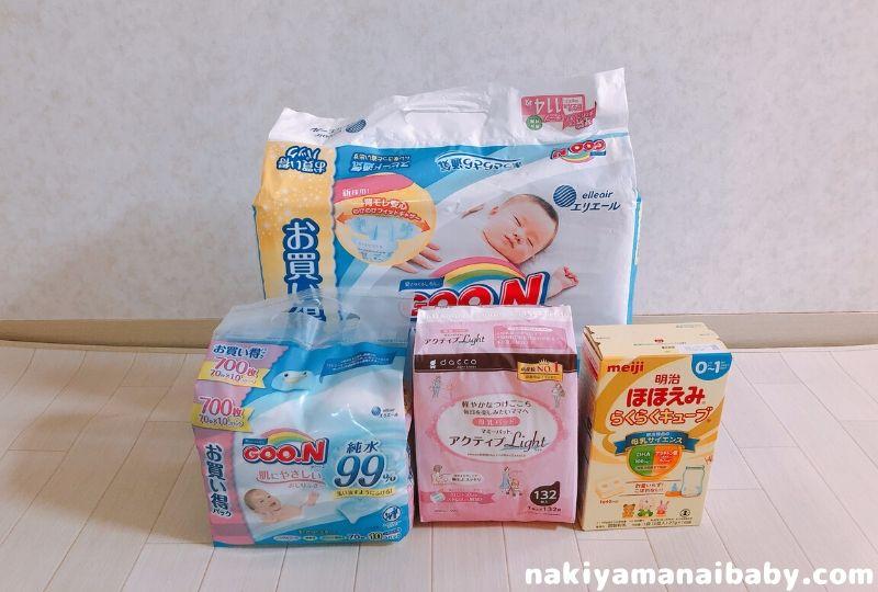 オムツや粉ミルクの写真