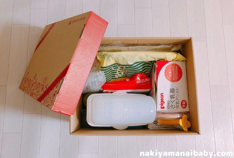 授乳グッツを一つの箱に収納した写真