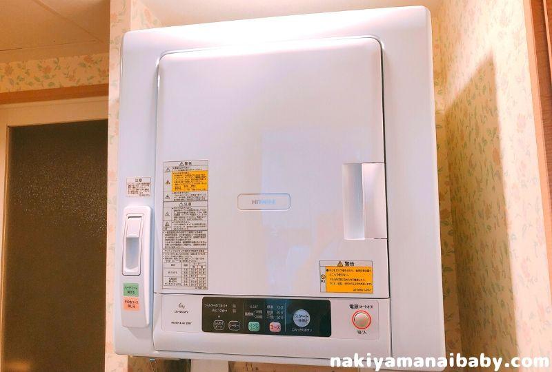 衣類乾燥機の写真