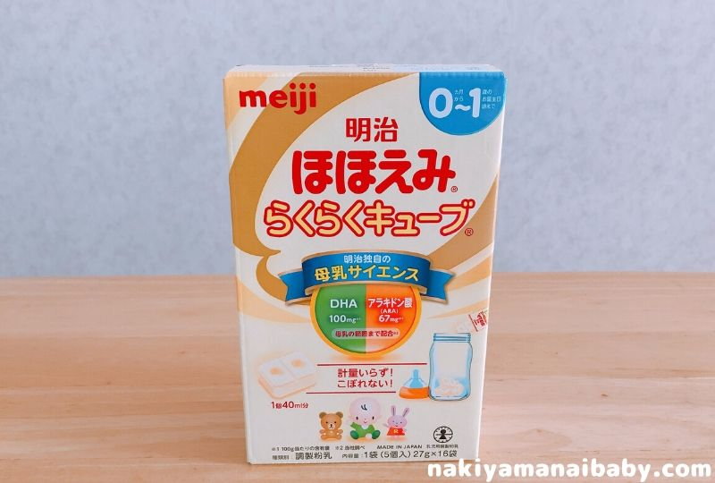 粉ミルク「ほほえみ」らくらくキューブの写真