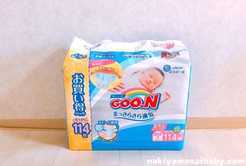 新生児用オムツの写真