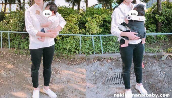 スリング、キャリーミー!で赤ちゃんを縦抱きした写真とエルゴで赤ちゃんを縦抱きした写真
