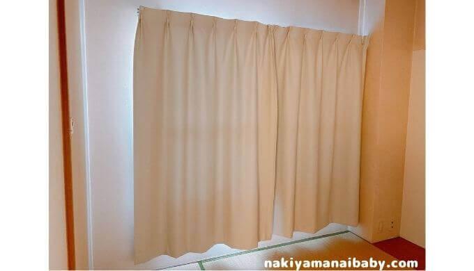 遮光カーテンの写真