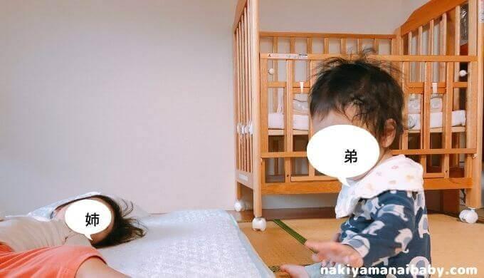 寝室で遊ぶ赤ちゃんの写真